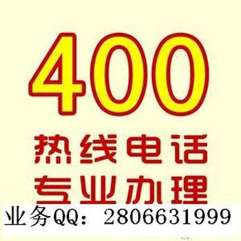 济南龙观网络技术有限公司