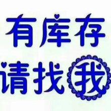 广州上门回收树脂油漆油墨
