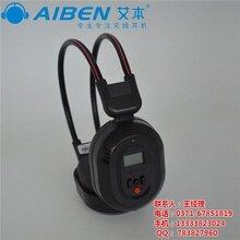 英语耳机厂家安徽英语耳机艾本耳机