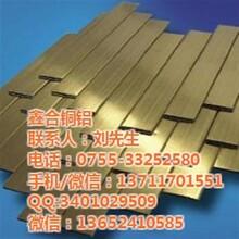 1060純鋁棒觀瀾鋁棒鑫合銅鋁在線咨詢圖片