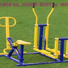 潮州厂家直销优质的体育器材伸腰展背架大转轮秋千健步扭腰桥标准尺寸