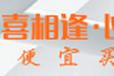 福建喜相逢汽车服务股份有限公司福州喜相逢