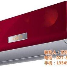 约克空调销售黄陂约克空调子速机电