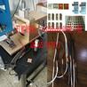 江苏金属焊接机福建厦门铜与铝金属焊接机