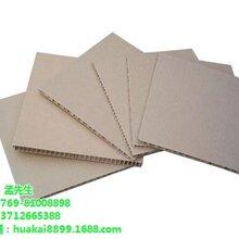 家具蜂窝纸板_华凯纸品_家具蜂窝纸板供应商