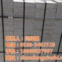 汶上黄锈石,宁夏锈石,宁阳京华石材加工厂