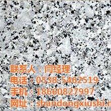 京华石材加工厂图优质黄锈石吴忠锈石