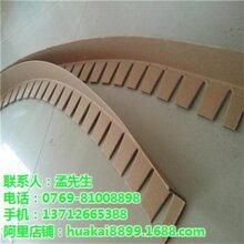 华凯纸品图,折弯型护角纸批发价,折弯型护角纸