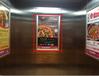 临汾市美都汇超市电梯内框架