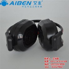 艾本耳机图_英语耳机品牌_江苏英语耳机