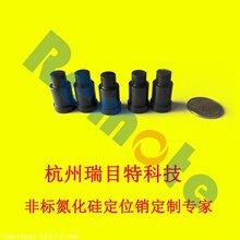 芜湖螺栓焊接陶瓷定位销,价格划算!