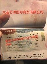签证是什么