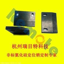哈尔滨焊接陶瓷定位销_价格优惠