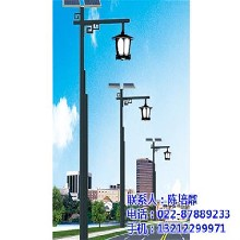 诚信企业恒利达图太阳能庭院灯安装天津太阳能庭院灯图片