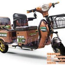 三轮电动车绿福源电动车三轮三轮电动车小型