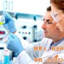 中海航检测在线咨询第三方检测青岛第三方检测公司