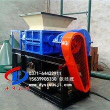 铜米机丹宇机械图毛丝杂线铜米机图片
