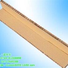 环绕型护角纸,华凯纸品图,环绕型护角纸生产厂家