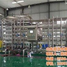 泰安反渗透膜过滤系统启泽水务反渗透膜过滤系统厂家