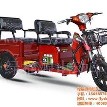 三轮电动车绿福源电动车代理图三轮电动车双人