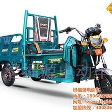 绿福源车业在线咨询重庆三轮电动车三轮电动车休闲