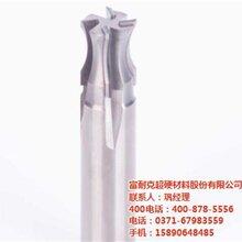 加长直柄立铣刀_立铣刀_富耐克3C电子行业精密刀具