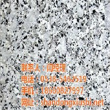 花岗岩京华石材灰麻花岗岩价格