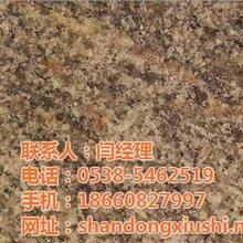 大理岩花岗岩,天津花岗岩,宁阳县京华石材
