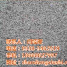 固原锈石,京华石材加工厂,黄锈石铺装