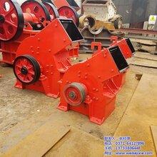 单段锤破机_梅州市锤破机_伟科机制砂设备