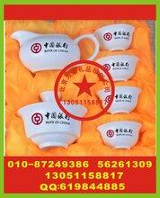 北京陶瓷茶具印字冲锋衣丝印logo陶瓷茶杯丝印标
