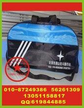 北京旅行背包丝印字保温桶丝印字硅胶手套丝印字