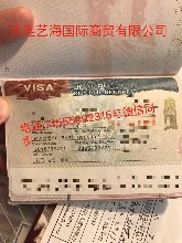 大连韩国旅游签证公司