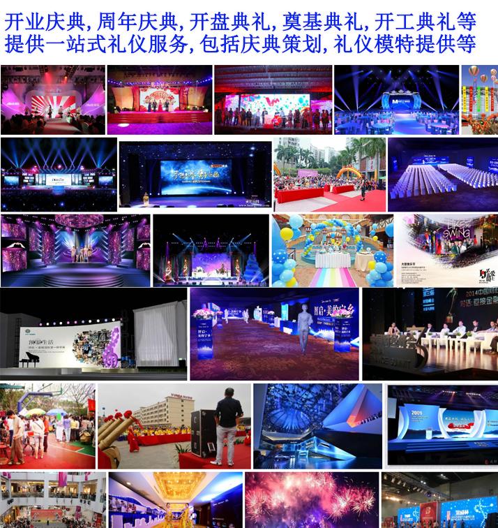 重庆蔚蔚文化传播有限公司