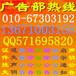 中国证券报广告部地址及联系电话