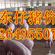 山东三元仔猪交易市场