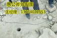 采石场大型岩石液压劈裂机
