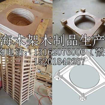 上海木托盘生产厂家