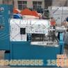螺旋榨油機源通機械100型螺旋榨油機價格