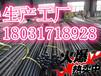 阿拉尔桥梁声测管规格+阿拉尔声测管型号
