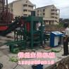 供应福建宁德5-15水泥砖机免烧空心砖机液压砖机