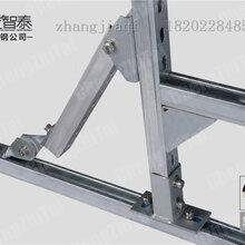 山西地下综合管廊支架抗震支架托臂支架--诚智泰型钢