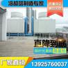 宝安公明街道600t吨冷却水塔圆形冷却塔冷却水塔维修