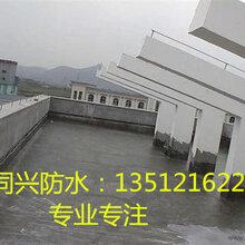 防水施工厨房间防水防水堵漏施工图片