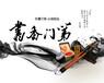徐鶴寧愛的信仰演講稿-英語2分鐘演講稿-文3000字多少錢[歡鷹文案]