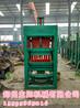 供应江苏省3-15水泥砖机免烧空心砖机液压砖机彩砖砖机