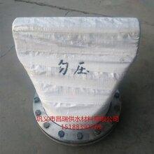 唐山法兰式鸭嘴阀,XH41型法兰式橡胶鸭嘴阀用于排水池安装图片
