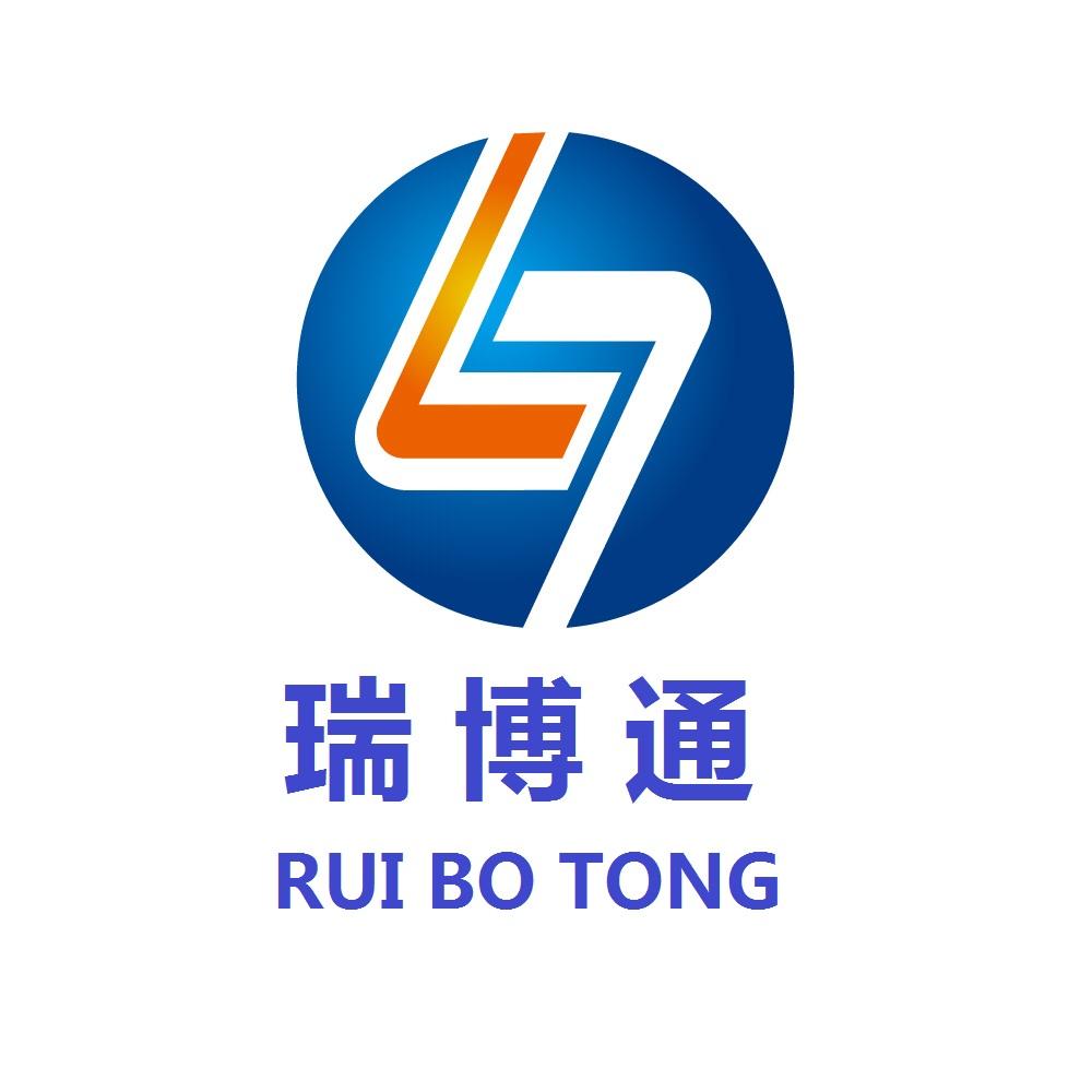 西安瑞博通通信技術有限公司