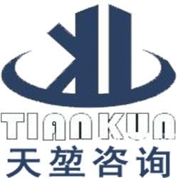 上海分公司设立登记需要提交的材料有什么?