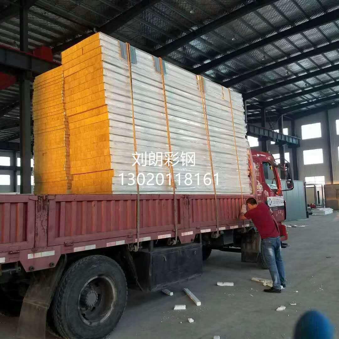 上海劉朗彩鋼制品有限公司